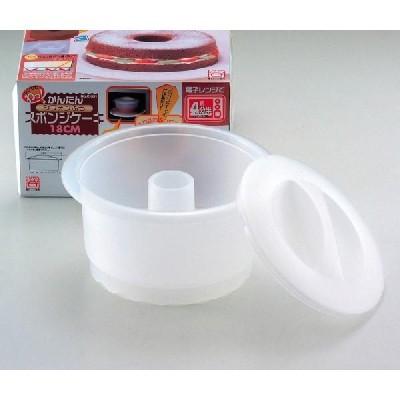 パール金属 レンジでわっ かんたん シフォンふうスポンジケーキ18cm 調理器具 厨房用品 厨房機器 プロ 愛用