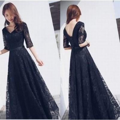 お呼ばれ二次会宴会演奏会ウエディング花嫁 結婚式ドレス ロングワンピース ロングドレスVネック ブラック 7サイズ選択可