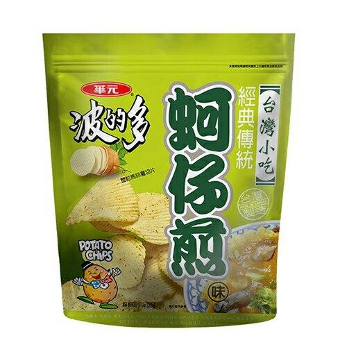 華元華元波的多洋芋片-蚵仔煎味300g【愛買】