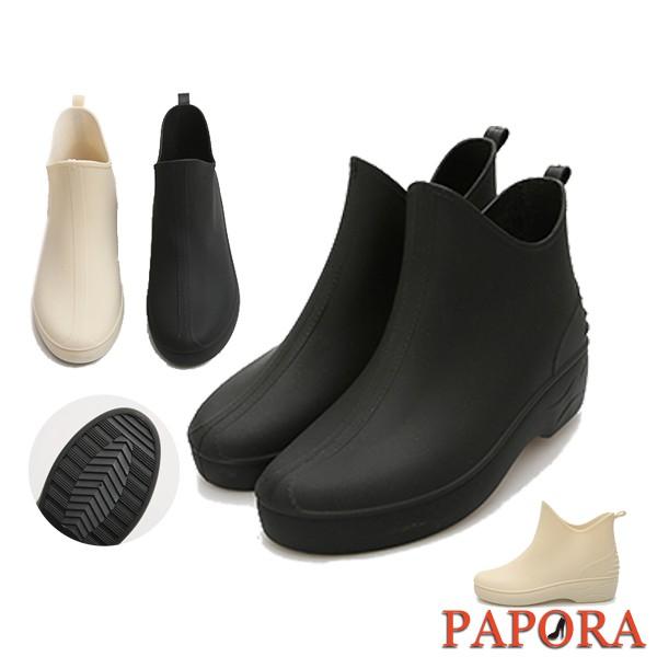 PAPORA雨鞋 日系心機內增高素面雨靴 百搭防水短靴 低筒防水鞋