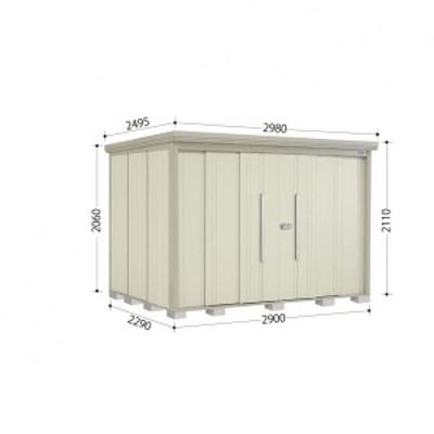 物置 屋外 おしゃれ タクボ物置 ND/ストックマン 側面棚 ND-S2922Y 多雪型 標準屋根 『追加金額
