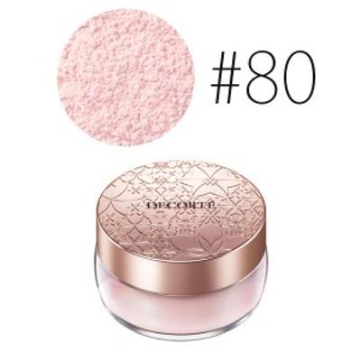 コスメデコルテ フェイスパウダー【#80】#glow pink 20g 【W_126】