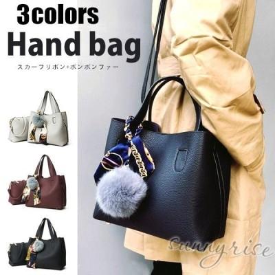 バッグ レディース ショルダーバッグ 2way ハンドバッグ スカーフ ファーチャーム  レディースバッグ 鞄 かばん 肩掛け 斜め掛け