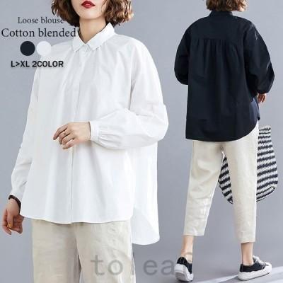 ブラウスレディースシャツフォーマルトップス春チュニック長袖バールン袖綿混コットン無地ギャザー黒ブラック白ホワイト大きめ30代40代