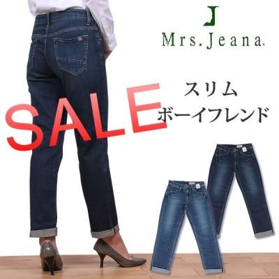 SALE スリムボーイフレンドストレート/股上深め/Mrs.JeanaGOLD/ミセスジーナ/MJ-4302MrsJeana--MJ4302_S5_R5売れ筋RCP