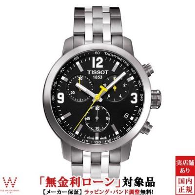 無金利ローン可 ティソ 腕時計 TISSOT PRC 200 クロノグラフ T0554171105700 メンズ 時計 クォーツ