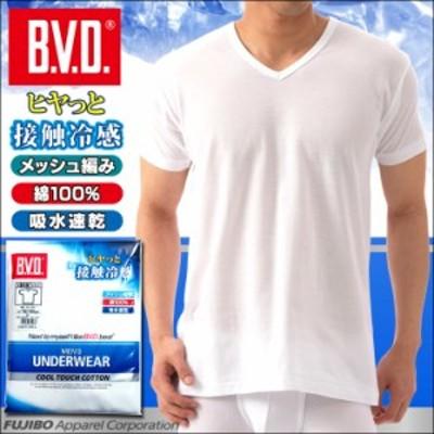 V首半袖Tシャツ LLサイズ B.V.D.  接触冷感 メッシュ編み 吸水速乾 綿100% メンズ インナーシャツ GR224-LL