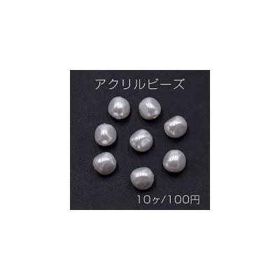 アクリル貼付けパーツ パール貼り 雫型 11×16mm 金古美【20ヶ】