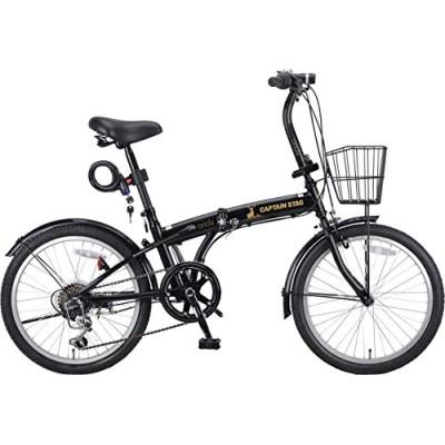 キャプテンスタッグ(CAPTAINSTAG)折りたたみ自転車Oricleオリクル