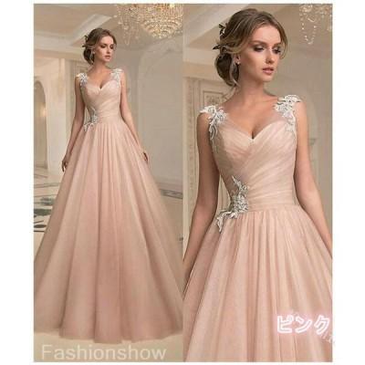 ロングドレスウェディングドレス大きいサイズパーティードレスフォーマル結婚式二次会発表会お呼ばれドレス披露宴ドレスラインブライズメイド服司会者