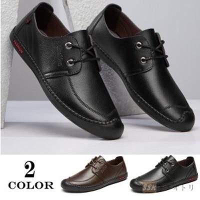 革靴 ビジネスシューズ カジュアル ローカット 通勤 靴 メンズ ドライビングシューズ メンズシューズ 軽量 PUシューズ