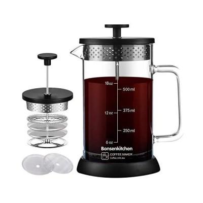 Bonsenkitchen フレンチプレス コーヒーメーカー コーヒープレス コーヒー 紅茶 アイスコーヒー 600ml 5杯用 (Black)