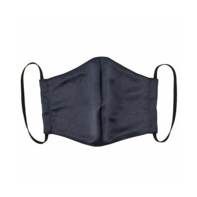 マスク 日本製 サテンマスク ディープブルー ネイビー 立体マスク クリックポスト可能