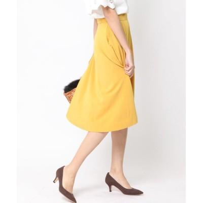 【ビッキー】 フィッシュテールスカート レディース イエロー S(1) VICKY