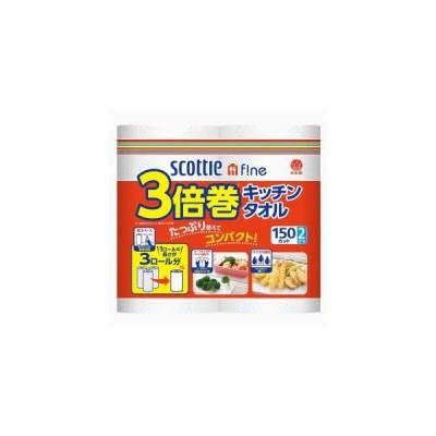 日本製紙クレシアスコッティ ファイン3倍 巻キッチンタオル 150カット×2ロール入