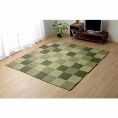 イケヒコ・コーポレーション Fブロック2 191×191cm グリーン 8220920 1枚