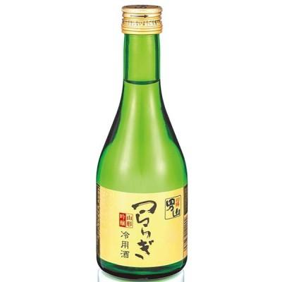男山酒造 つららぎ生貯蔵酒 300ml