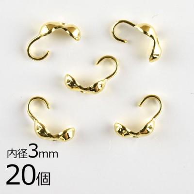 ボールチップ 金具 真鍮 20個 ゴールド 内径約3mm