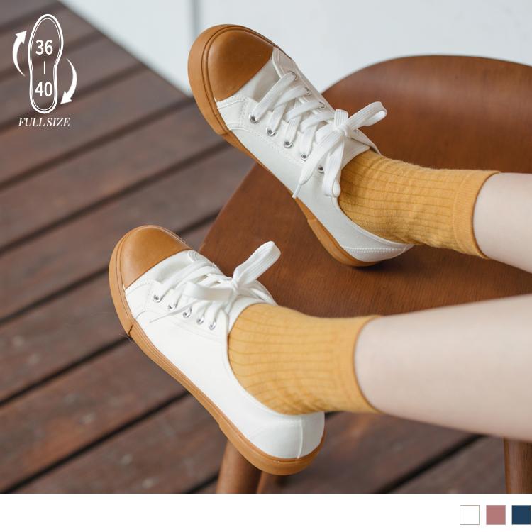 台灣製造.撞色綁帶休閒百搭帆布鞋