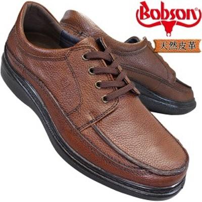 ボブソン B5207 ダークブラウン メンズ カジュアルシューズ ウォーキングシューズ レザースニーカー 革靴 紐靴 ゆったり 本革 Bobson 4E