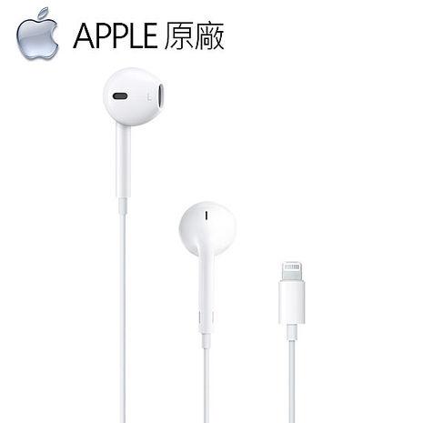 【快速出貨】【原廠盒裝】Apple Lightning 8 pin雙耳線控原廠耳機