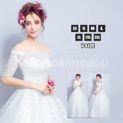 ウェディング シンプルウエディングドレス Aライン オフショルダー キラキラ 背中見せ 袖あり リボン付き フラワーブラ ロングドレス 花嫁 新作 結婚式