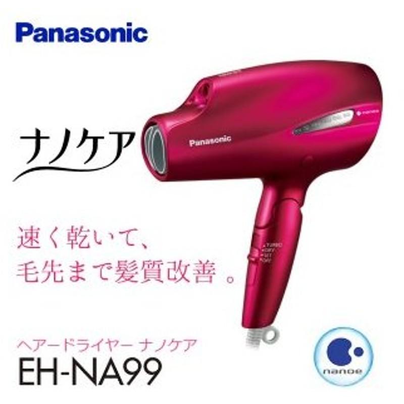 ドライヤー panasonic ナノイー 人気の最新PanasonicドライヤーEH