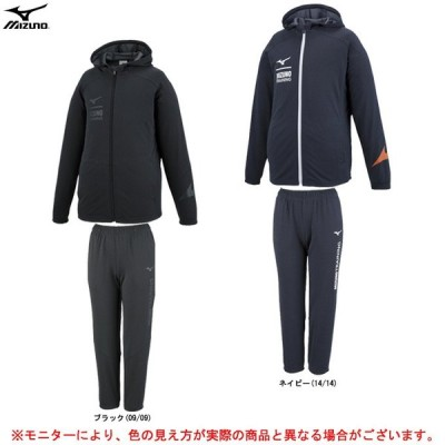 MIZUNO(ミズノ)ライトスウェットフルジップパーカ パンツ 上下セット(32JC0450/32JD0450)スポーツ トレーニング セットアップ フードあり ジュニア キッズ