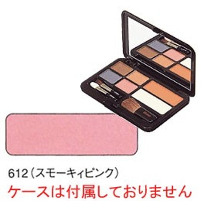 エルエリートチークカラー 612(スモーキィピンク)【ジュポン化粧品】