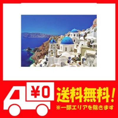 Minisan 1000ピース ジグソーパズル エーゲ海 サントリーニ島 ギリシャ パズル マイクロピース mini p・・・