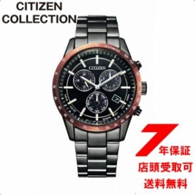 [2021年2月10日発売]CITIZEN COLLECTION シチズンコレクション エコ・ドライブ クロノグラフ BL5495-72E 腕時計 メンズ