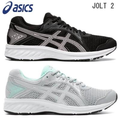 アシックス レディース ジュニア ジョルト2 ランニングシューズ トレーニング ジョギング asics スニーカー 靴 ホワイト ブラック 白 黒 22.5cm〜25cm