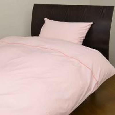 5%OFFクーポン対象商品 掛け布団カバー シングル 150cm×200 日本製 掛けカバー 布団カバー ピンク(  布団 カバー 寝具カバー 寝具 綿100% 掛け ふとんカバー 掛け布団 カバーリング 吸水性 通気性 肌触り 良い 選べるカラー シンプル ) クーポンコード:V6DZHN5