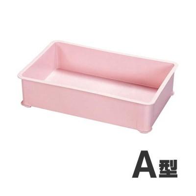 サンコー PP大型カラー番重 ばんじゅう A型 ピンク
