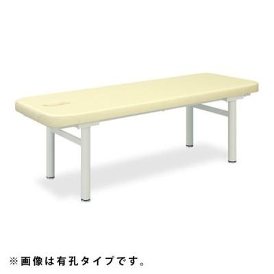 【送料無料】マールベッド(品番:TB-596)-エクストラシリーズ-高田ベッド製作所