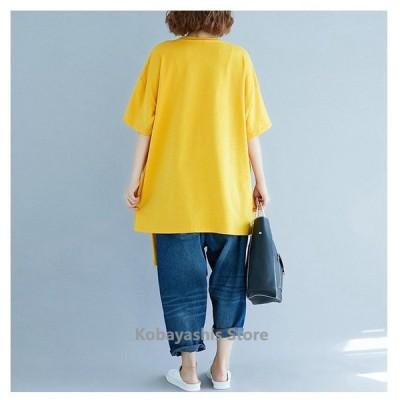 トップスレディースカットソーきれいめゆったり半袖夏大きいサイズ体型カバー着やせ