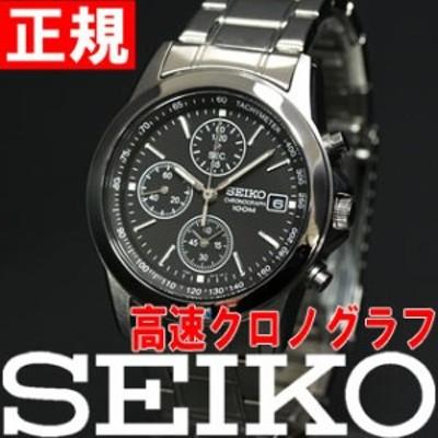 セイコー 逆輸入 クロノグラフ 海外SEIKO 腕時計 メンズ SND309