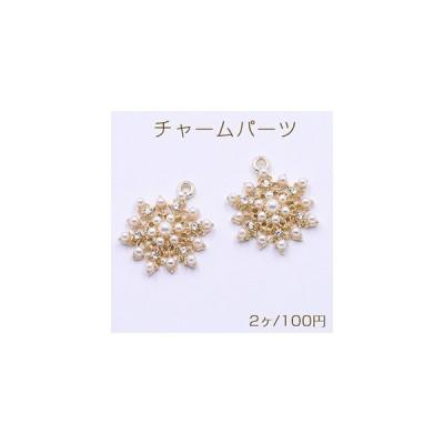 チャームパーツ 雪の結晶 パール付き 1カン 18×23mm ゴールド【2ヶ】