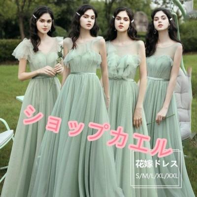 イブニングドレス 花嫁 パーティードレス ロングドレス ブライズメイドドレス 演奏会 フォーマルドレス ウェデ 演奏会 フォーマルドレス