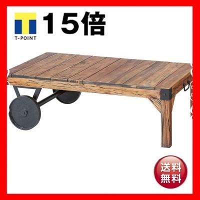 サイドテーブル(トロリー型テーブル) 〔Timeless Tender〕タイムレステンダー 木製/アイアン TTF-116