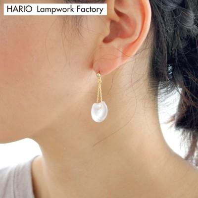 ハリオ ピアス ポーション ガラス製 HARIO Lampwork Factory 手作り 日本製