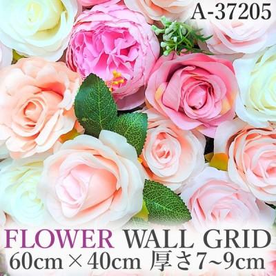 リアル 壁掛け 造花 花壁 フェイクグリーン【フラワーウォール・グリッド A37205】サイズ:60cm×40cm