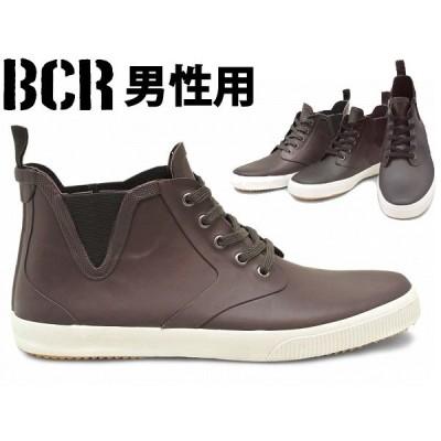 訳あり品 BCR プレーントゥ レースアップ サイドゴア レインブーツ 25.0cm ブラウン BC1316 BRN 男性用 bc1856