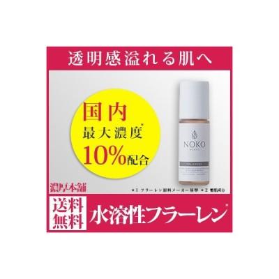 美容液 水溶性フラーレン10%配合で超濃厚 日本最高峰濃度フラーレン原液配合 濃厚本舗水溶性フラーレン20ml