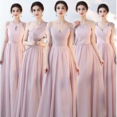 お呼ばれ パーティードレス フォーマルドレス ハイウエスト 着痩せ 結婚式ドレス 大人 上品 20代30代40代 5タイプ ピンク