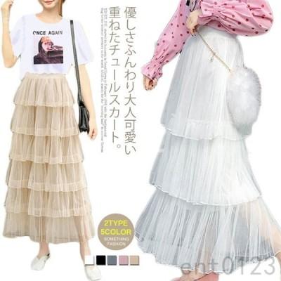 2タイプ選べるチュールスカート重ねたチュールチュチュスカート可愛いスカートボリュームロング丈