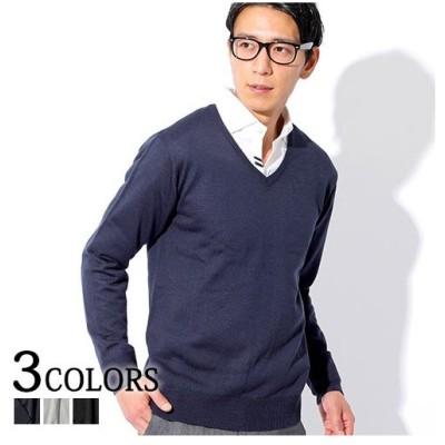 ニット メンズ セーター おしゃれ 20代 30代 40代 50代 メンズスタイル menz-style 大きいサイズ