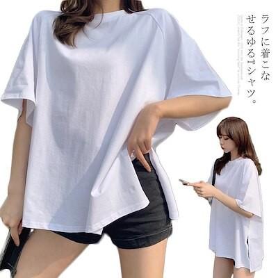 ゆるTシャツ 半袖 レディース ホワイト ラグランスリーブ 綿100 オーバーサイズ スリット入り