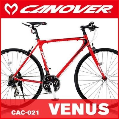クロスバイク OTOMO CANOVER CAC-021 VENUS (470サイズ) (レッド 31051) (カノーバ CAC-021 ビーナス)