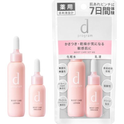 資生堂 dプログラム モイストケア セット MB 敏感肌用化粧水・乳液 (1セット)